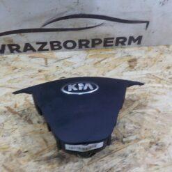 Крышка подушки безопасности AIR BAG (в рулевое колесо) Kia Ceed 2012>  56900A2100