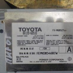 Магнитола Toyota Land Cruiser (150)-Prado 2009> 8612060510 1