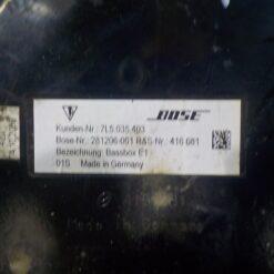 Сабвуфер Volkswagen Touareg 2002-2010 7L5035403, 2812006001, 95564501000 2