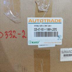 Фара правая перед. Renault Duster 2012> st5511186rldem2 3