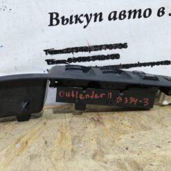 Блок управления стеклоподъемниками перед. лев. Mitsubishi Outlander XL (CW) 2006-2012  8608A185