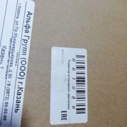 Радиатор основной Kia Sorento 2009> RB1086 .253102P200 2