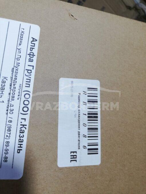 Радиатор основной Kia Sorento 2009>  RB1086 .253102P200