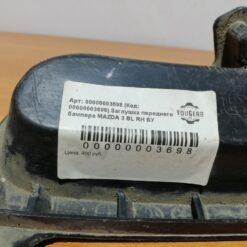 Решетка бампера переднего правая (без ПТФ) Mazda Mazda 3 (BL) 2009-2013 bcd250101 5