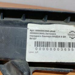 Решетка бампера переднего правая (без ПТФ) Mazda Mazda 3 (BL) 2009-2013 bcd250101 1