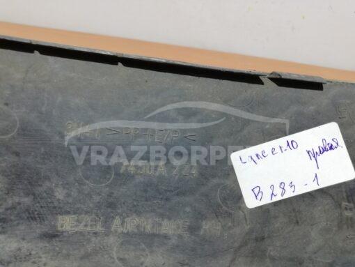 Решетка бампера переднего правая (без ПТФ) Mitsubishi Lancer (CX,CY) 2007>  7450a224