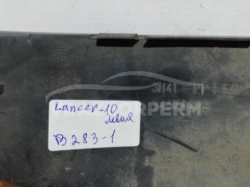 Решетка бампера переднего левая (без ПТФ) Mitsubishi Lancer (CX,CY) 2007>  7450a223
