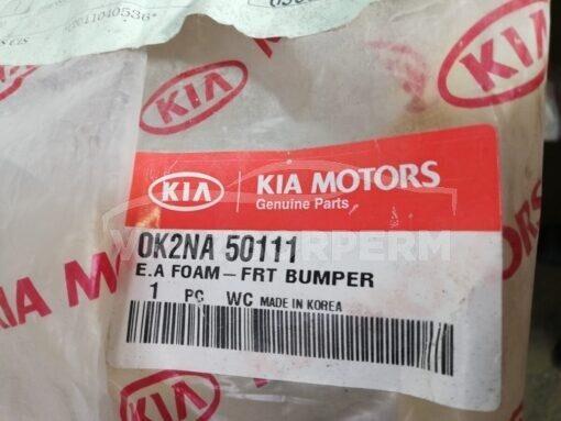 Наполнитель переднего бампера Kia Spectra 2001-2011  0k2na50111