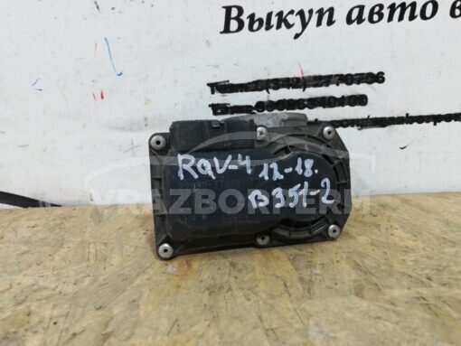 Заслонка дроссельная Toyota RAV 4 2013-2016  2203037050