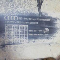 Спойлер бампера (юбка) передн. центр. Audi Q5 [8R] 2008-2017 8R0807061E 3
