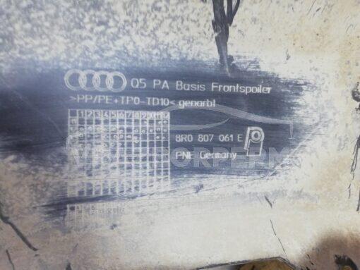 Спойлер бампера (юбка) передн. центр. Audi Q5 [8R] 2008-2017  8R0807061E