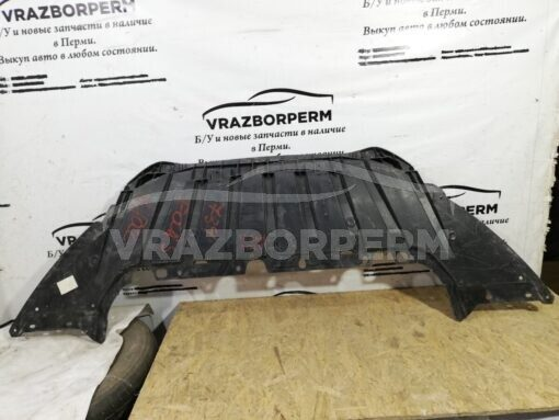 Пыльник бампера (защита) передний центр. Ford Focus III 2011>  bm51a8b384a