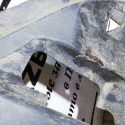 Пыльник бампера (защита) передний центр. Mitsubishi Outlander (GF) 2012> 5370b066 5