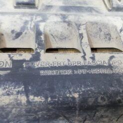 Пыльник бампера (защита) передний центр. Chevrolet Cruze 2009-2016 95937532 3