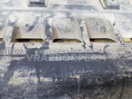 Пыльник бампера (защита) передний центр. Chevrolet Cruze 2009-2016  95937532