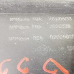 Пыльник бампера (защита) передний центр. Renault Kangoo 2008> 8200501560 3