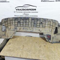 Пыльник бампера (защита) передний центр. Mitsubishi Outlander (GF) 2012> 5370b066 1