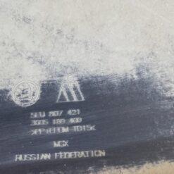 Бампер задний Skoda Octavia (A7) 2013> 5eu807421 16