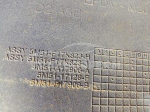 Бампер задний Ford Focus II 2005-2008  1360482