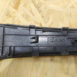 Накладка ручки внутренней перед. лев. Kia Ceed 2012> 82712a2000 2
