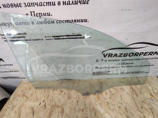 Стекло двери передней левой (опускное) Kia Ceed 2012>  82410A2010
