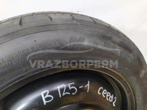 Диск запасного колеса (докатка) Kia Ceed 2012>   529101H900
