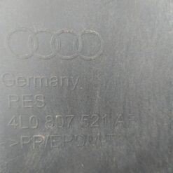 Спойлер бампера (юбка) задн. Audi Q7 [4L] 2005-2015 4l0807521 5
