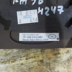 Накладка декоративная (на торпедо/парприз/панель приборов) Volkswagen Touareg 2010-2018 7P1858418Gб 7P1858418GME1 1
