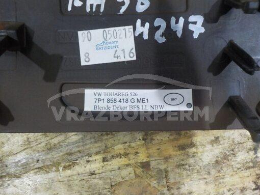 Накладка декоративная (на торпедо/парприз/панель приборов) Volkswagen Touareg 2010-2018  7P1858418Gб 7P1858418GME1