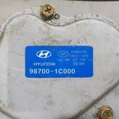 Моторчик стеклоочистителя заднего Hyundai Getz 2002-2010 987001C000 3
