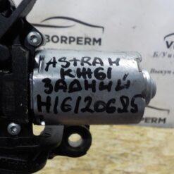 Моторчик стеклоочистителя заднего Opel Astra H / Family 2004-2015 13105981, 1273081 1