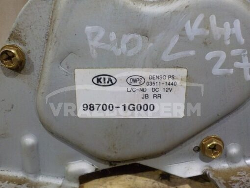Моторчик стеклоочистителя заднего Kia RIO 2005-2011  987001G000