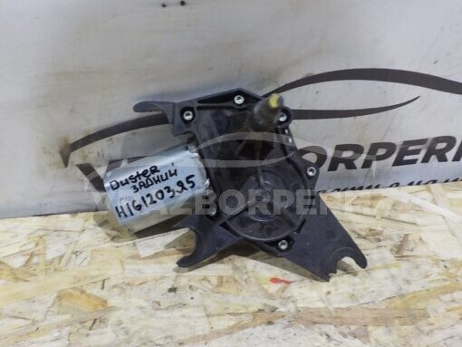 Моторчик стеклоочистителя заднего Renault Duster 2012>  8200734582
