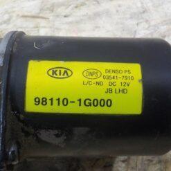 Моторчик стеклоочистителя переднего Kia RIO 2005-2011 981101G000 5