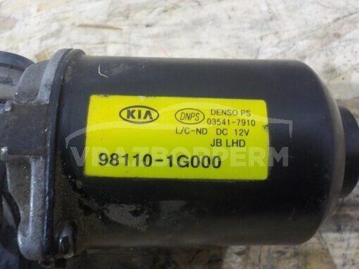 Моторчик стеклоочистителя переднего Kia RIO 2005-2011  981101G000