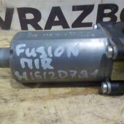 Моторчик стеклоподъемника перед. прав. Ford Fusion 2002-2012 1205750 1