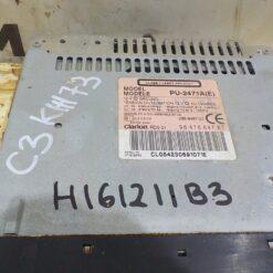 Магнитола Citroen C3 2002-2009 657920 1