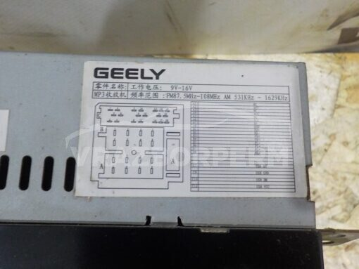 Дисплей информационный Geely GC6 2014-2016  1017023334