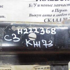 Усилитель заднего бампера Citroen C3 2002-2009 7414AT 4