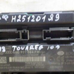 Блок комфорта Volkswagen Touareg 2010-2018 4H0907064FM, 4H0907064GE, 4H0907064GM, 4H0907064AE, 4H0907064BE, 4H0907064DE,4H0907064DM, 4H0907064CM 4