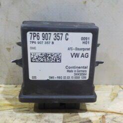 Блок электронный управления освещением Volkswagen Touareg 2010-2018  7P6907357C