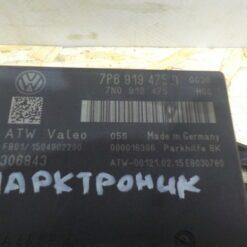Блок управления парктроником Volkswagen Touareg 2010-2018 7P6919475D, 7P6919475, 7P6919475B, 7P6919475C 4
