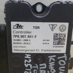 Блок управления парктроником Volkswagen Touareg 2010-2018 7P6919475D, 7P6919475, 7P6919475B, 7P6919475C 10