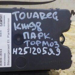 Блок управления парктроником Volkswagen Touareg 2010-2018 7P6919475D, 7P6919475, 7P6919475B, 7P6919475C 14