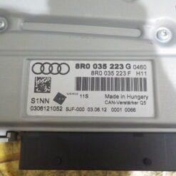Усилитель акустической системы Audi Q5 [8R] 2008-2017 8R0035223F, 8R0035223G 1