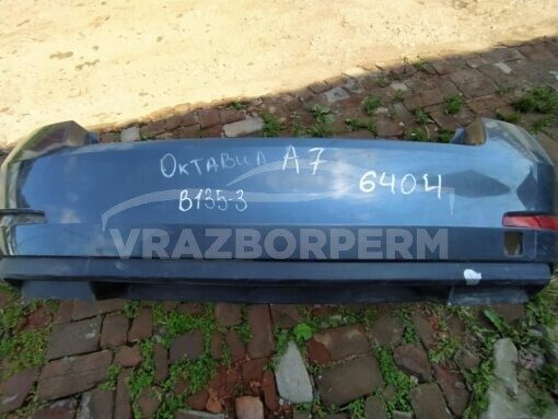 Бампер задний Skoda Octavia (A7) 2013>  5eu807421