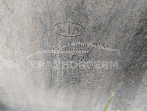 Бампер задний Kia Sorento 2009>   866112P500