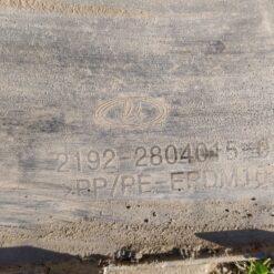 Бампер задний VAZ Lada Kalina 2 2013> 21922804015 5