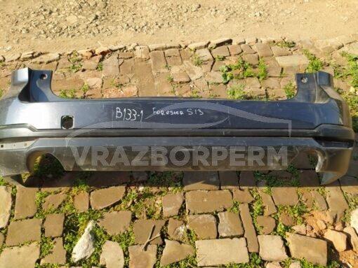 Бампер задний Subaru Forester (S13) 2012-2018  57704sg010