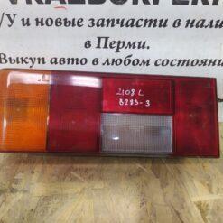 Фонарь задний левый VAZ 21083  21083716041